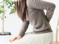 長時間座っていても腰痛が出ない秘訣とは?